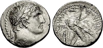 Un shekel de Tyr